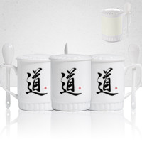 KANJI DO - Taza con Tapa y Cuchara